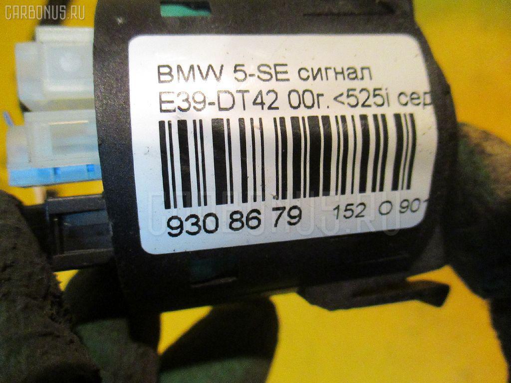 Сигнал BMW 5-SERIES E39-DT42 Фото 3