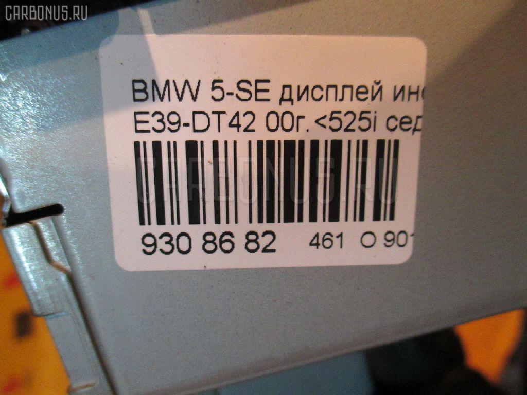 Дисплей информационный BMW 5-SERIES E39-DT42 Фото 5