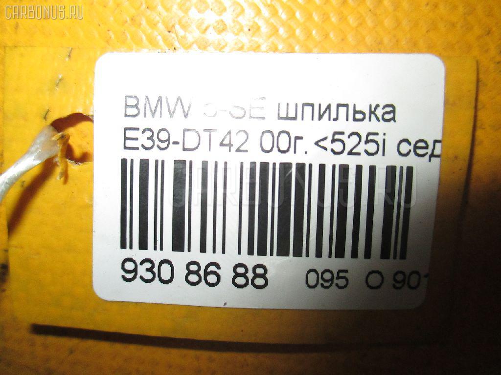 Шпилька BMW 5-SERIES E39-DT42 Фото 2