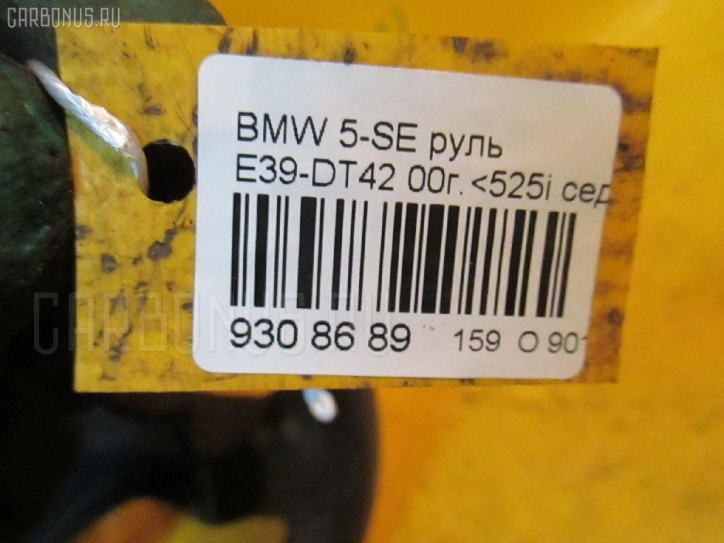 Руль BMW 5-SERIES E39-DT42 Фото 3