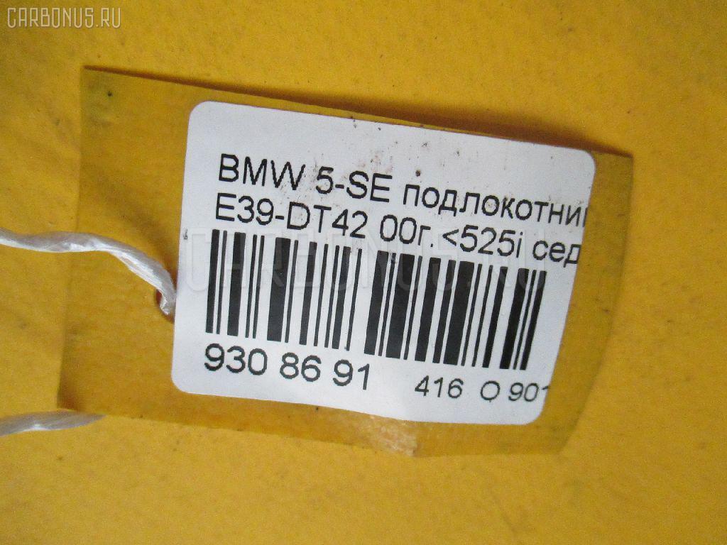 Подлокотник BMW 5-SERIES E39-DT42 Фото 3