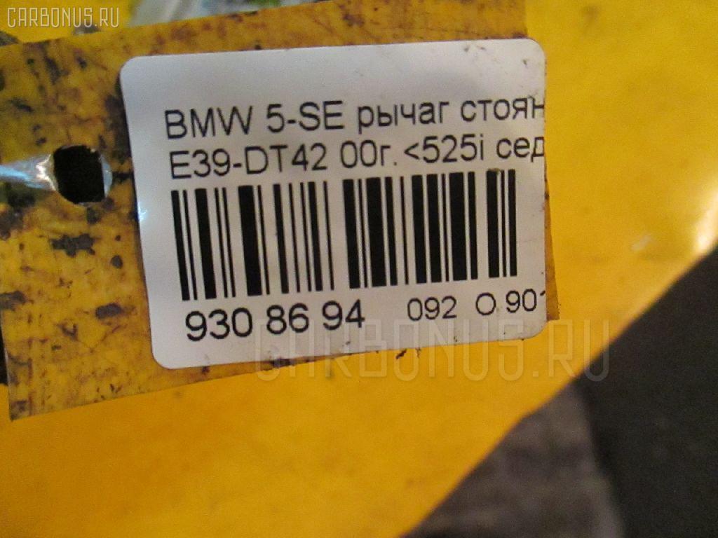 Рычаг стояночного тормоза BMW 5-SERIES E39-DT42 Фото 3