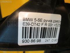 Ручка двери BMW 5-SERIES E39-DT42 Фото 3