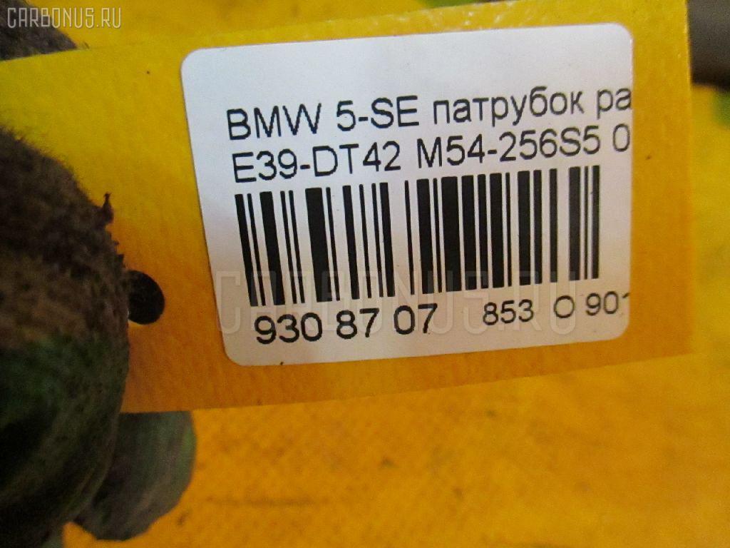 Патрубок радиатора печки BMW 5-SERIES E39-DT42 M54-256S5 Фото 2
