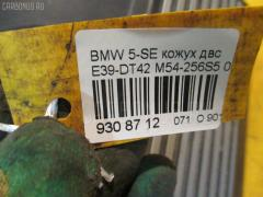 Кожух ДВС Bmw 5-series E39-DT42 M54-256S5 Фото 3