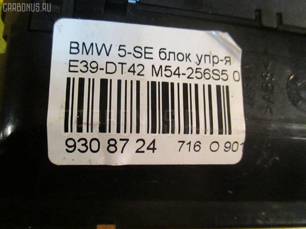 Блок упр-я стеклоподъемниками BMW 5-SERIES E39-DT42 Фото 3