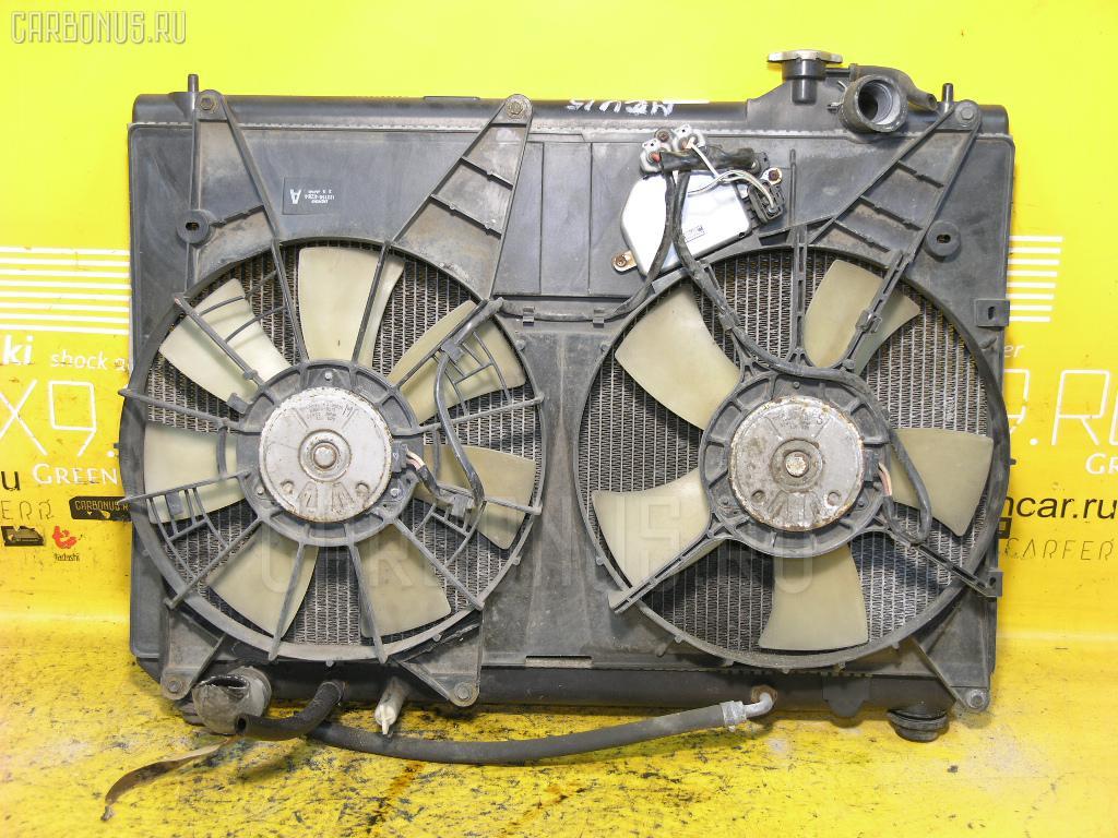 Радиатор ДВС TOYOTA HARRIER MCU15W 1MZ-FE Фото 1