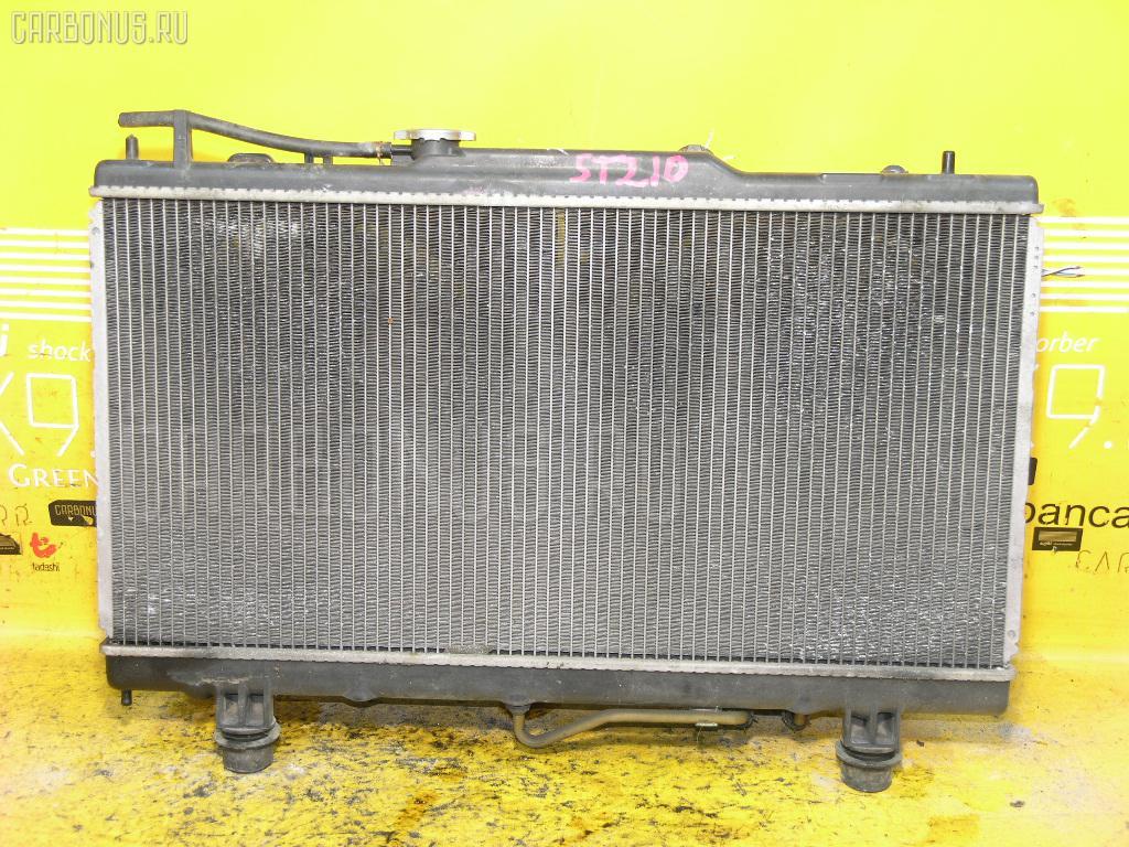 Радиатор ДВС TOYOTA ST210 3S-FE Фото 1