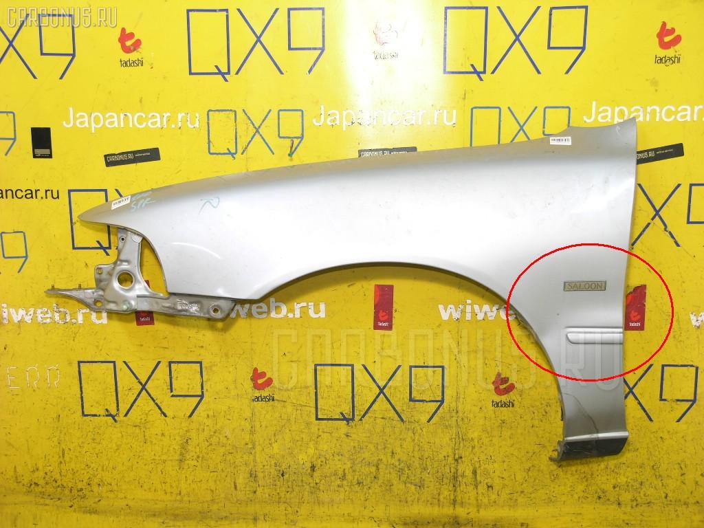 Крыло переднее TOYOTA SPRINTER AE100 Фото 1