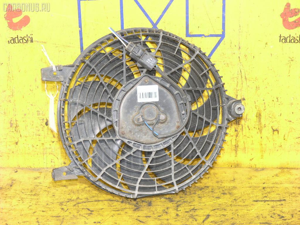 Вентилятор радиатора кондиционера TOYOTA AE110 5A-FE Фото 1