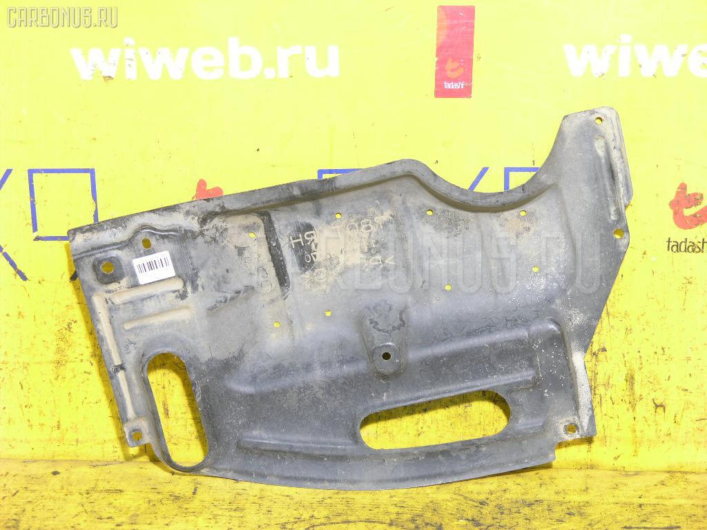 Защита двигателя Toyota Vista SV50 3S-FSE Фото 1