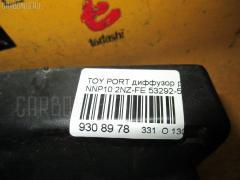 Диффузор радиатора 53292-52020 на Toyota Porte NNP10 2NZ-FE Фото 4