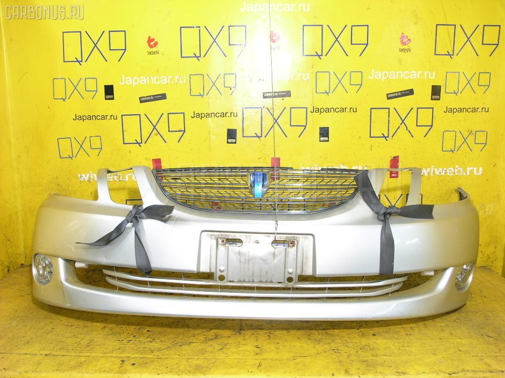 Бампер Toyota Mark ii blit GX110W Фото 1