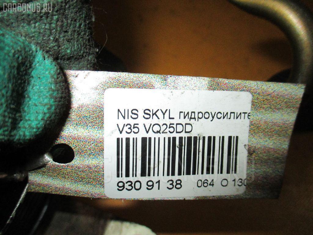 Гидроусилителя насос NISSAN SKYLINE V35 VQ25DD Фото 3