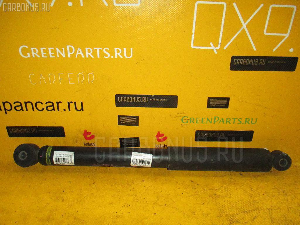 Амортизатор TOYOTA PROBOX NCP160V Фото 1