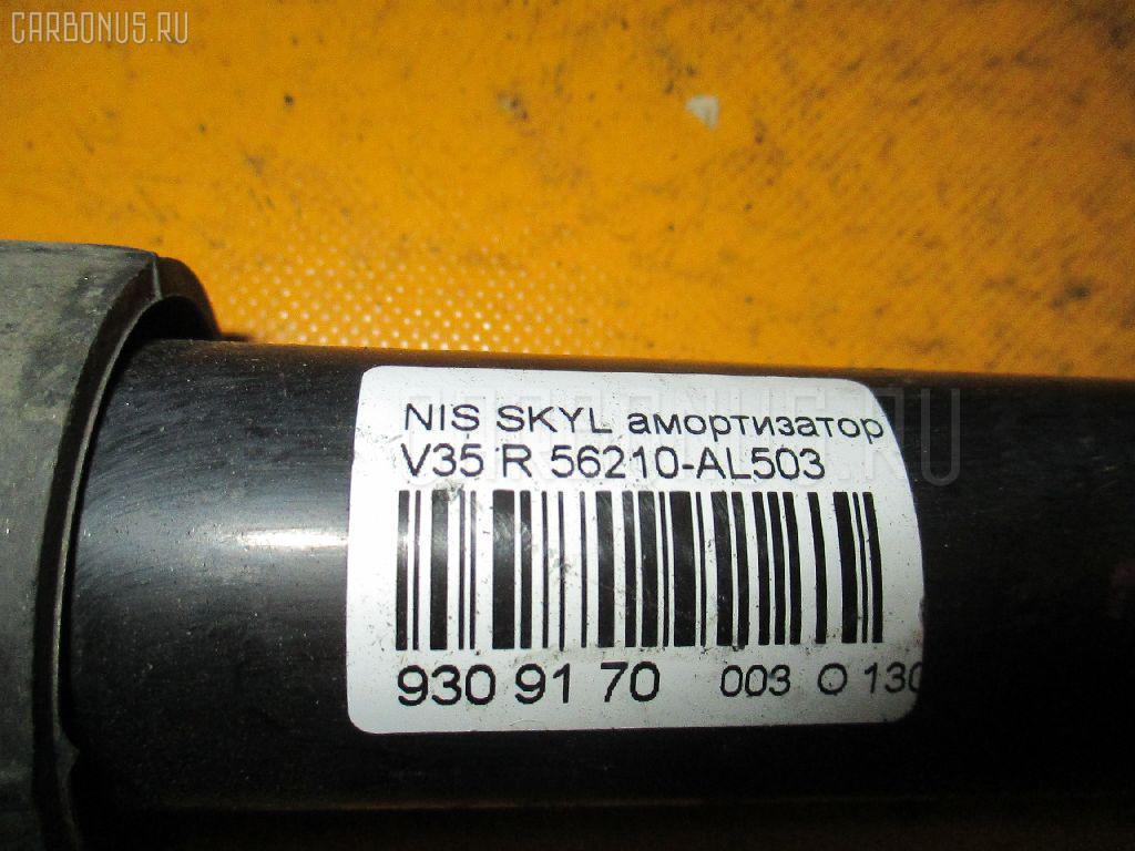 Амортизатор NISSAN SKYLINE V35 Фото 2