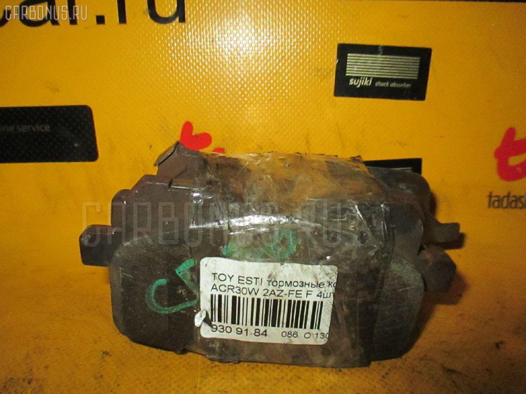Тормозные колодки TOYOTA ESTIMA ACR30W 2AZ-FE Фото 1