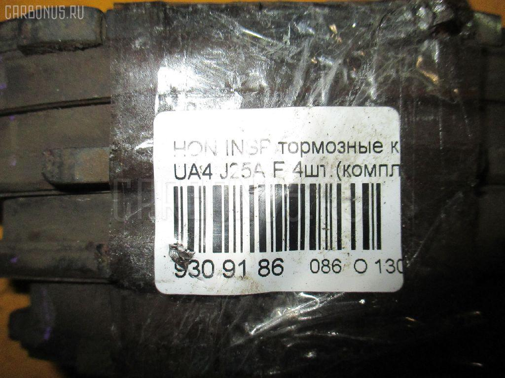 Тормозные колодки HONDA INSPIRE UA4 J25A Фото 3