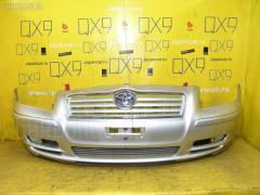 Бампер Toyota Avensis AZT250 Фото 4