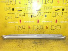 Порог кузова пластиковый ( обвес ) MERCEDES-BENZ A-CLASS W168.032 Фото 1