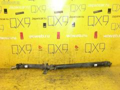 Кардан TOYOTA GX90 1G-FE Фото 1