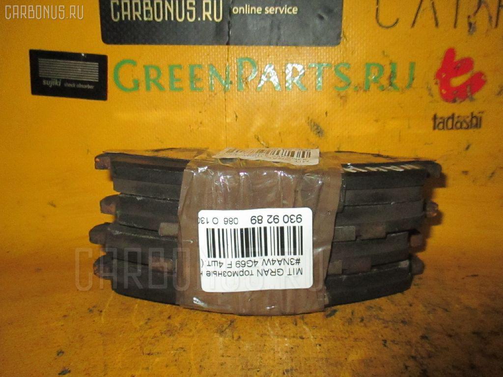 Тормозные колодки MITSUBISHI GRANDIS NA4W 4G69 Фото 2