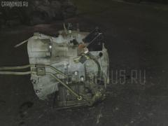 КПП автоматическая Toyota Vista SV50 3S-FSE Фото 5