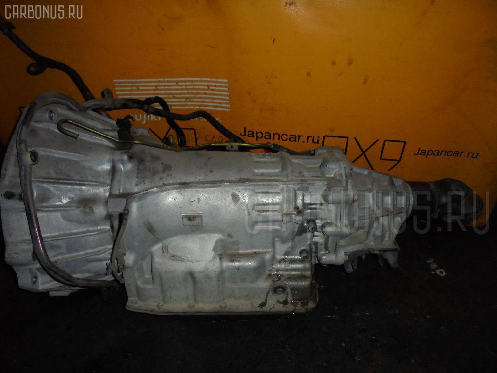 КПП автоматическая NISSAN ELGRAND ME51 VQ25DE Фото 2