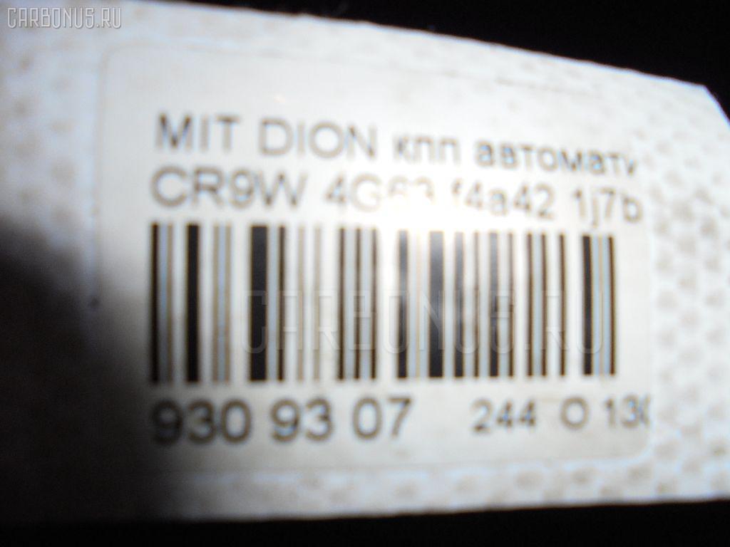 КПП автоматическая MITSUBISHI DION CR9W 4G63 Фото 6