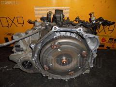 КПП автоматическая Mitsubishi Dion CR9W 4G63 Фото 1