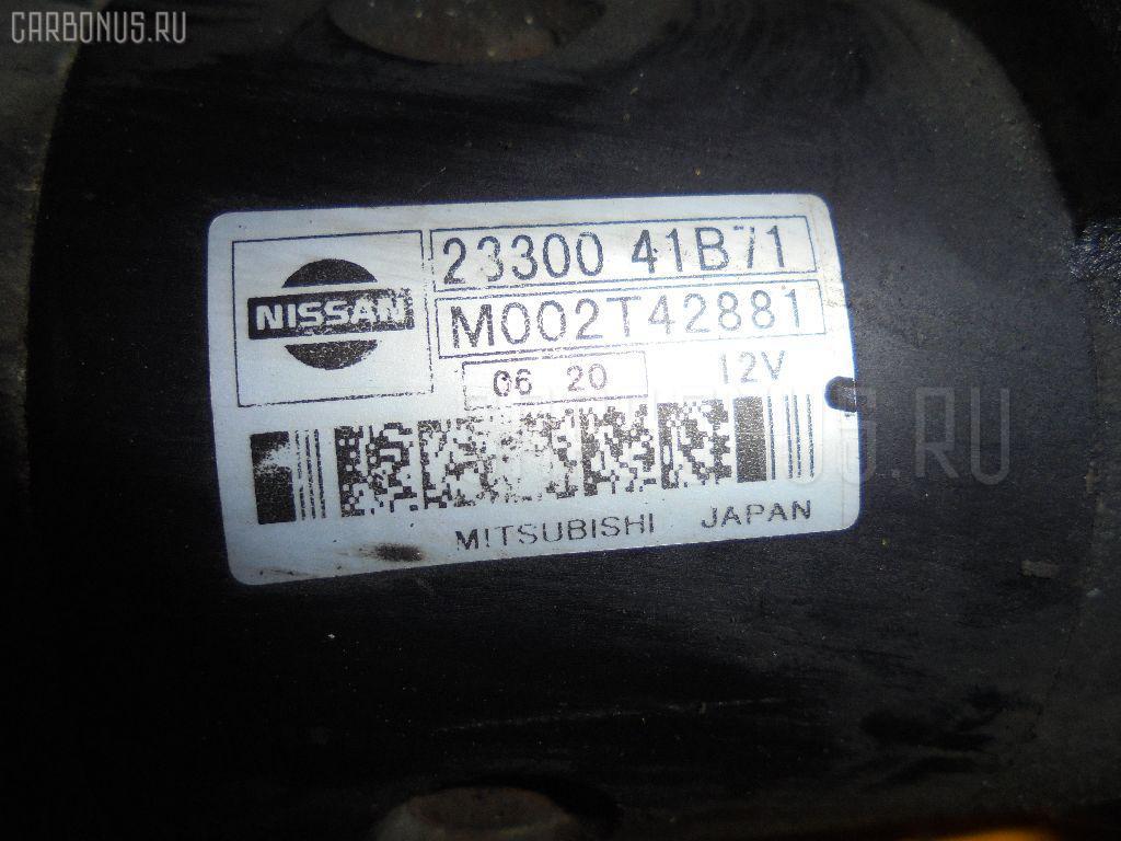 Стартер Nissan Cube AZ10 CGA3DE Фото 1