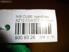 Трамблер Nissan Cube AZ10 CGA3DE Фото 7