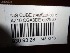 Лямбда-зонд Nissan Cube AZ10 CGA3DE Фото 3