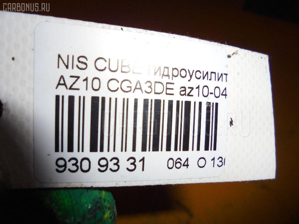 Гидроусилитель NISSAN CUBE AZ10 CGA3DE Фото 5