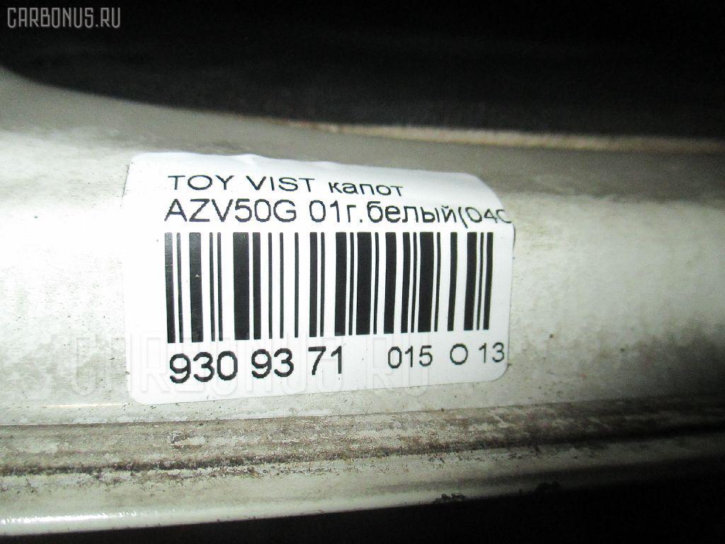 Капот TOYOTA VISTA ARDEO AZV50G Фото 4