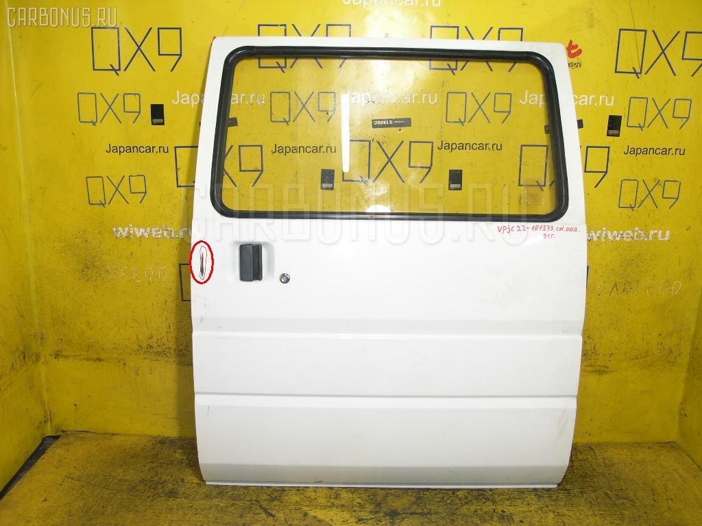 Дверь боковая Nissan Vanette VPJC22 Фото 1