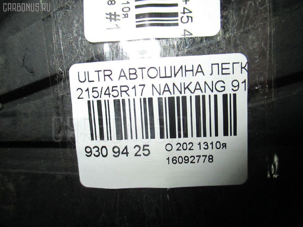 Автошина легковая летняя ULTRA SPORT NS-2 215/45R17 NANKANG Фото 3