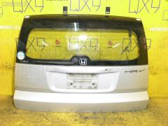 Дверь задняя Honda Hr-v GH2 Фото 1