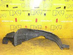 Подкрылок TOYOTA PRIUS NHW20 1NZ-FXE 53876-47020 Переднее Левое