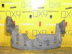 Защита двигателя MITSUBISHI COLT PLUS Z23W 4A91 Фото 1