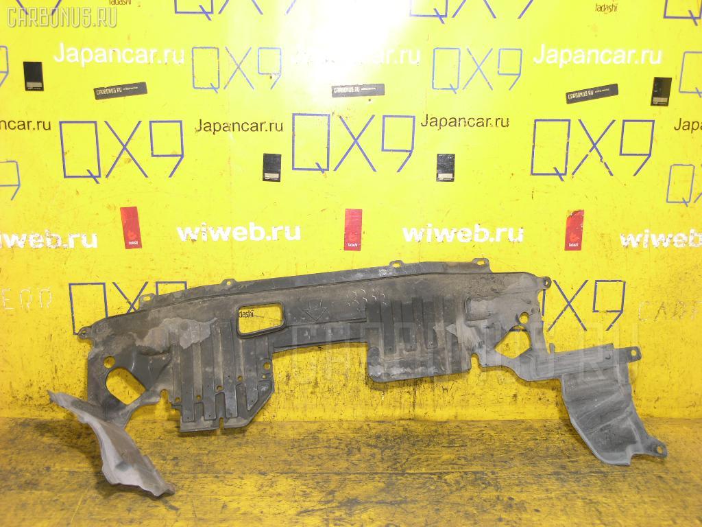 Защита двигателя HONDA EDIX BE1 D17A Фото 1