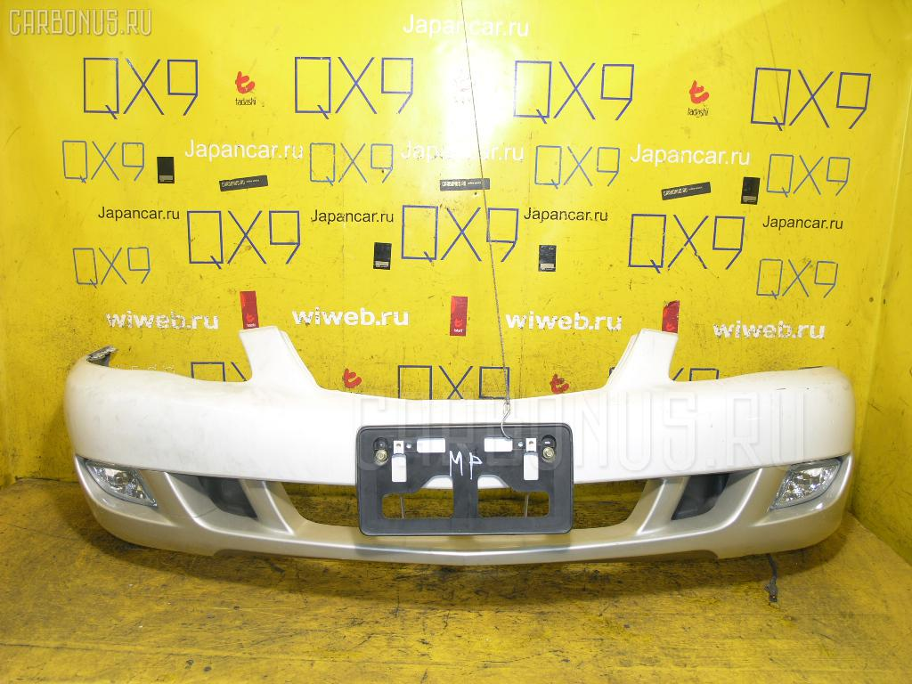 Бампер Mazda Millenia TAFP Фото 1