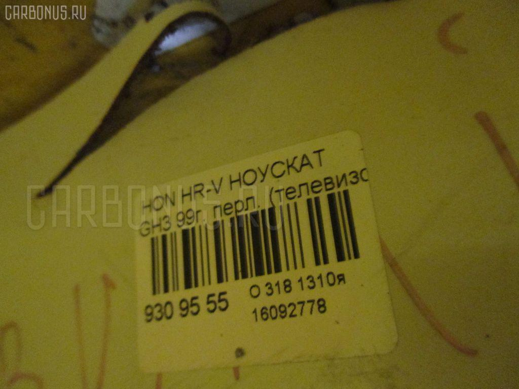 Ноускат HONDA HR-V GH3 Фото 4