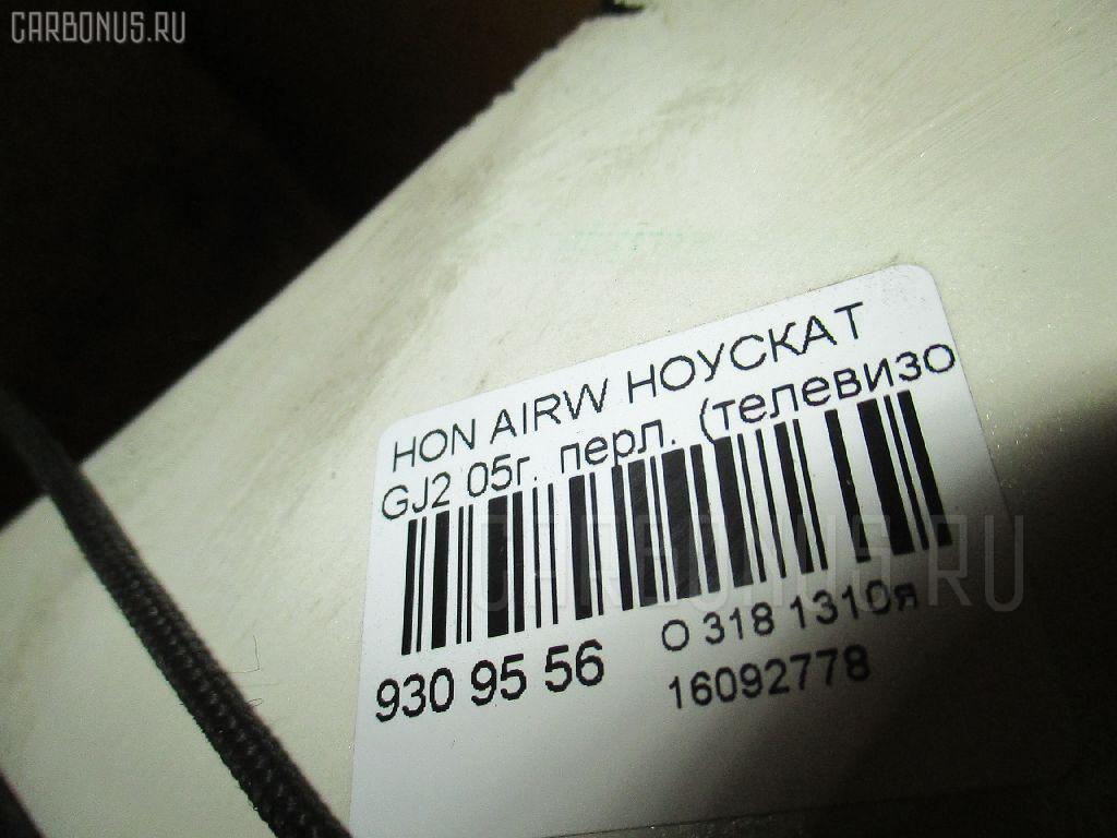 Ноускат HONDA AIRWAVE GJ2 Фото 4