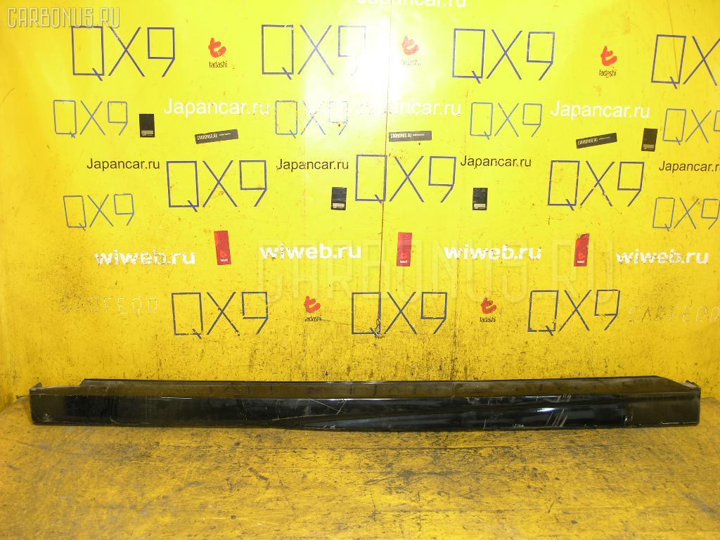 Порог кузова пластиковый ( обвес ) HONDA ACCORD WAGON CH9 Фото 1