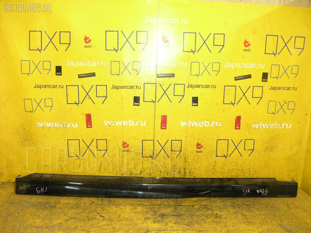 Порог кузова пластиковый ( обвес ) HONDA ACCORD WAGON CH9 Фото 3