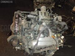 Двигатель TOYOTA ARISTO JZS160 2JZ-GE Фото 1