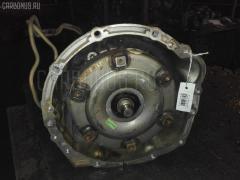 КПП автоматическая Toyota JZX100 1JZ-GE Фото 1