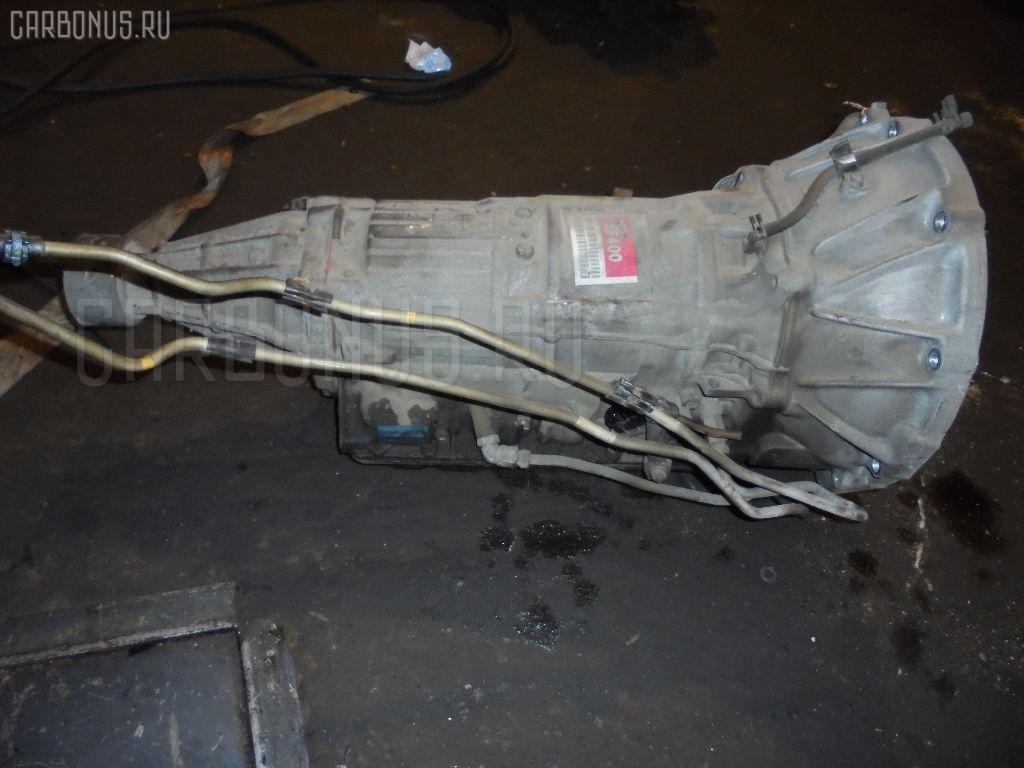 КПП автоматическая TOYOTA CROWN JZS171 1JZ-GE Фото 2