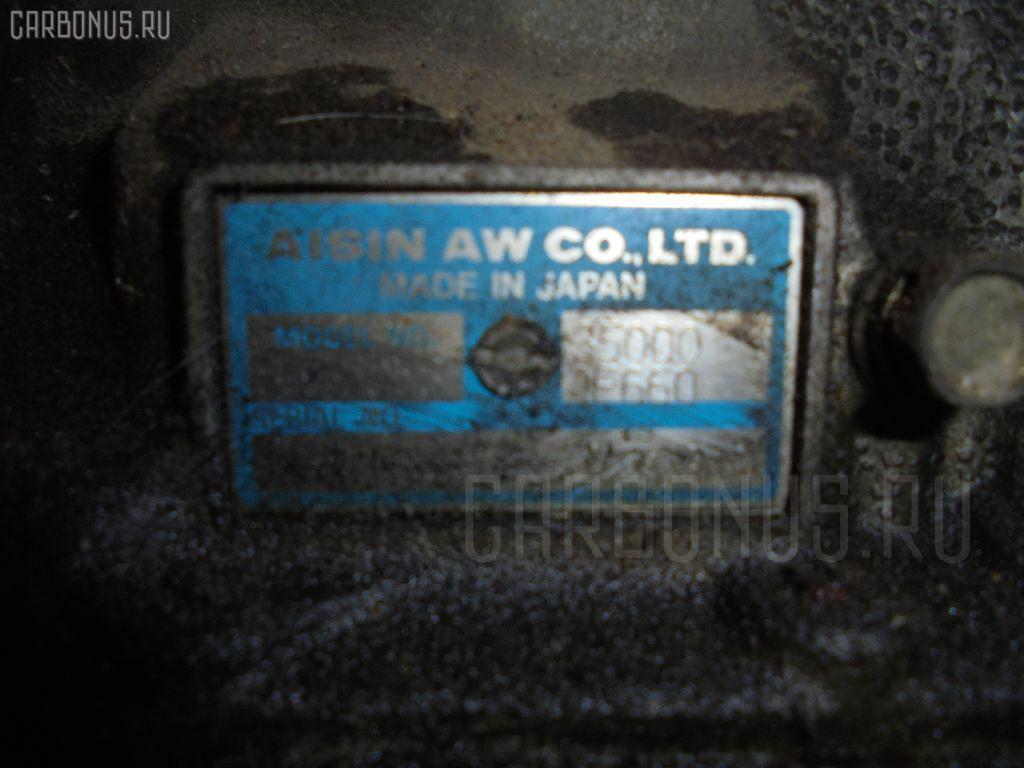 КПП автоматическая TOYOTA CROWN JZS171 1JZ-GE Фото 8
